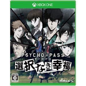 5pb. PSYCHO-PASS サイコパス 選択なき幸福 通常版 Xbox One JY7-00001