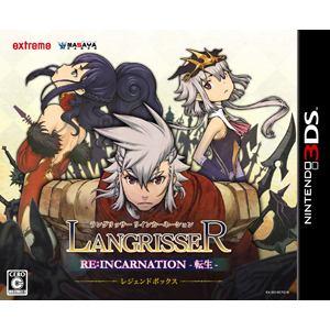 エクストリーム LANGRISSER Reincarnation-転生- 初回限定 レジェンドボックス【3DS】 EX-201507016