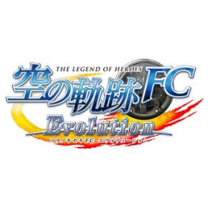 角川ゲームス 英雄伝説 空の軌跡 FC Evolution 限定版【PS Vita】 VLJS-05067