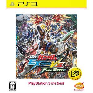バンダイナムコエンターテインメント 機動戦士ガンダム EXTREME VS. FULL BOOST PlayStation 3 the Best BLJS-50
