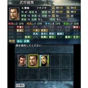 コーエー 三國志2 通常版 CTR-P-BSJJ