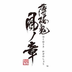 アイディアファクトリー 薄桜鬼 真改 風ノ章 通常版 VLJM-35276
