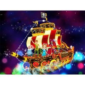 バンダイナムコ ディズニーマジックキャッスル マイ・ハッピー・ライフ2 CTR-P-BD2J