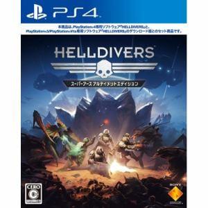 HELLDIVERS スーパーアースアルティメットエディション PS4