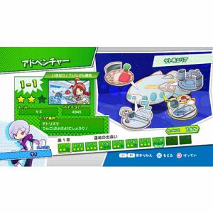 セガ ぷよぷよテトリス スペシャルプライス 3DS CTR-2-BPTJ