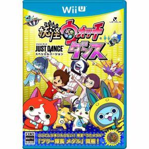 妖怪ウォッチダンス JUST DANCE スペシャルバージョン  WUP-P-AVAJ