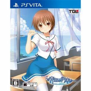 この青空に約束を―  通常版 PS Vita VLJM-30163
