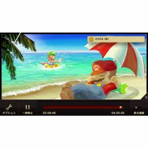 じっくり絵心教室 【Wii U】WUP-P-BXAJ