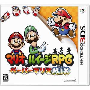 マリオ&ルイージRPG ペーパーマリオMIX 【3DS】CTR-P-AYNJ