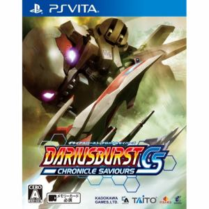 角川ゲームス DARIUSBURST CHRONICLE SAVIOURS VLJS-00132