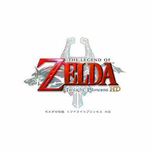 任天堂 ゼルダの伝説 トワイライトプリンセス HD SPECIAL EDITION WUP-R-AZAJ