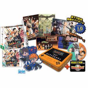 ハイキュー!! Cross team match! クロスゲームボックス【3DS】 BNEI-00051