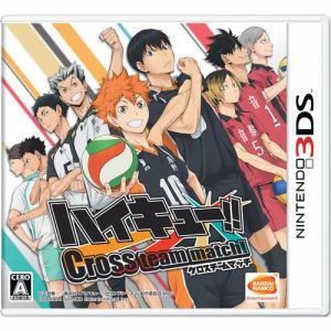 バンダイナムコ ハイキュー!! Cross team match!【3DS】 CTR-P-BHTJ