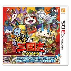 レベルファイブ 妖怪三国志 【3DS】CTR-P-AYKJ