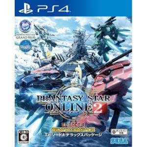 セガゲームス ファンタシースターオンライン2 エピソード4 デラックスパッケージ PS4版 PLJM-84053