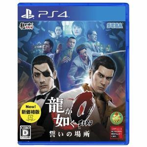 セガゲームス 龍が如く0 誓いの場所 新価格版 PS4 PLJM-80154