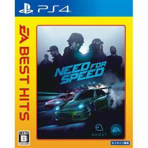 エレクトロニック・アーツ EA BEST HITS ニード・フォー・スピード PS4 PLJM-80171