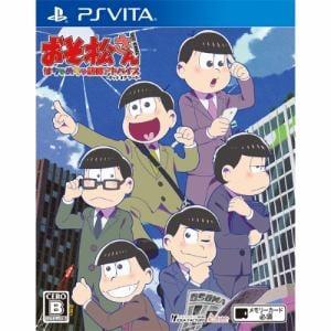 おそ松さん THE GAME はちゃめちゃ就職アドバイス -デッド オア ワーク- 通常版 PSVita  VLJM-35439