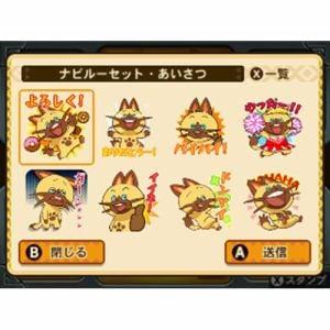 カプコン モンスターハンター ストーリーズ 3DS CTR-P-AAHJ