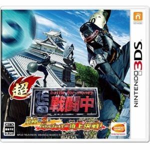バンダイナムコ 超・戦闘中 究極の忍とバトルプレイヤー頂上決戦! 3DS CTR-P-AJSJ