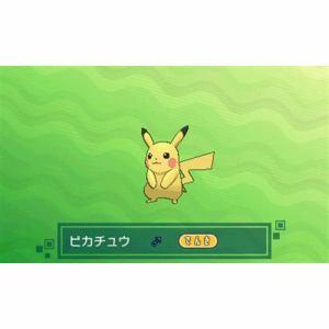 任天堂 ポケットモンスター ムーン 3DS CTR-P-BNEJ