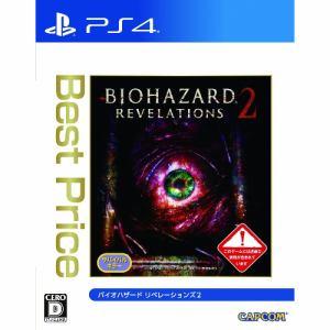 カプコン バイオハザード リベレーションズ2 Best Price PS4 PLJM-80175