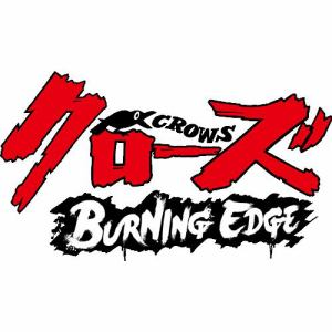 クローズ BURNING EDGE PS4