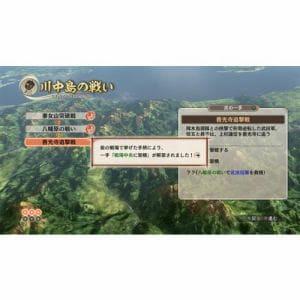 戦国無双 ~真田丸~ 通常版 PS Vita