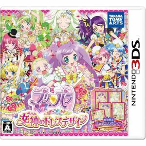 プリパラ めざめよ!女神のドレスデザイン 通常版 3DS CTR-P-BP7J