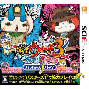 レベルファイブ 妖怪ウォッチ3 スシ/テンプラ バスターズT(トレジャー)パック 3DS LVPK-0001