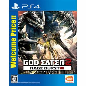 GOD EATER 2 RAGE BURST Welcome Price!! PS4