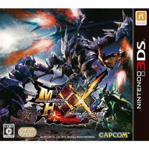 カプコン モンスターハンターダブルクロス 3DS CTR-P-AGQJ