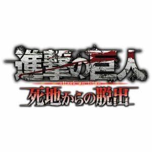 コーエー 進撃の巨人 死地からの脱出 通常版 3DS CTR-P-AEVJ