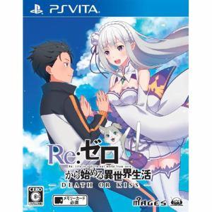 5pb. Re:ゼロから始める異世界生活-DEATH OR KISS- 通常版 PS Vita VLJM-35421