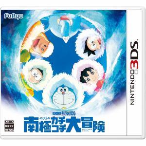 フリュー ドラえもん のび太の南極カチコチ大冒険 3DS CTR-P-BDUJ