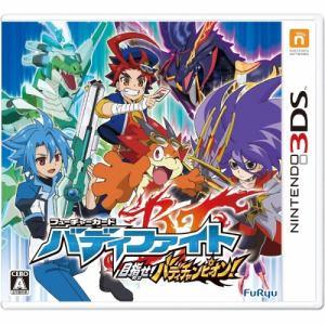 フリュー フューチャーカード バディファイト 目指せ!バディチャンピオン! 3DS CTR-P-BFAJ