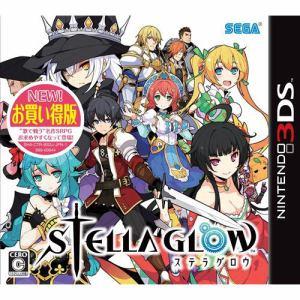 セガゲームス STELLA GLOW お買い得版 3DS CTR-2-BS3J