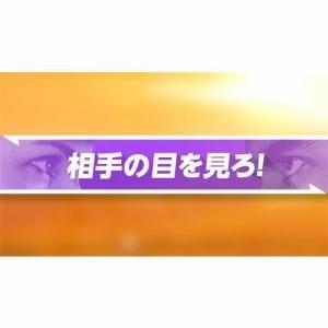 任天堂 1-2-Switch HAC-P-AACCA