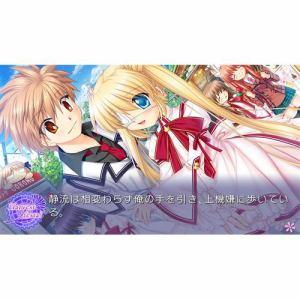 プロトタイプ Rewrite Harvest festa!  PSVita VLJM-35465