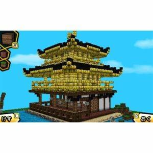 アークシステムワークス キューブクリエイターDX  3DS CTR-P-A9CJ