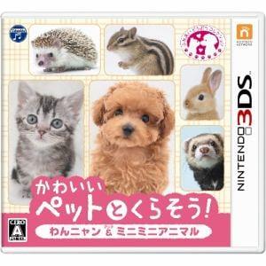 日本コロムビア かわいいペットとくらそう! わんニャン&ミニミニアニマル 3DS CTR-P-BHSJ