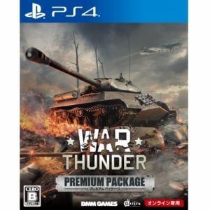 DMM GAMES War Thunder プレミアムパッケージ PS4 PLJM-80253