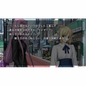 角川ゲームス Fate/hollow ataraxia PlayStation Vita the Best PSVita VLJM-65011
