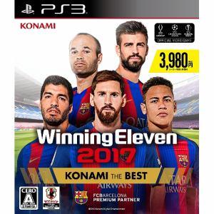 ウイニングイレブン2017 KONAMI THE BEST PS3 VT087-J2