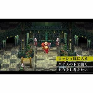 アトラス ラジアントヒストリア パーフェクトクロノロジー 通常版 3DS CTR-P-BRBJ