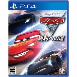 ワーナーブラザースジャパン カーズ3 勝利への道 PS4 PLJM80262