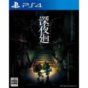 日本一ソフトウェア 深夜廻 通常版 【PS4】 PLJS-36004