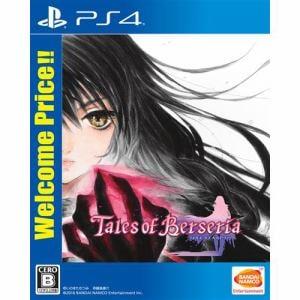 テイルズ オブ ベルセリア Welcome Price!!PS4 PLJS-36003