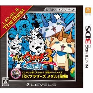 レベルファイブ 妖怪ウォッチ3 スシ レベルファイブ ザ ベスト 3DS CTR-2-BY3J