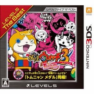 レベルファイブ 妖怪ウォッチ3 テンプラ レベルファイブ ザ ベスト 3DS CTR-2-BY4J